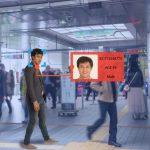 監視カメラ(企業)×AIニュース(2020年2月版)
