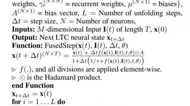 MITがより変化に対応できる時系列データ用再帰型ニューラルネットワークを提案しました!